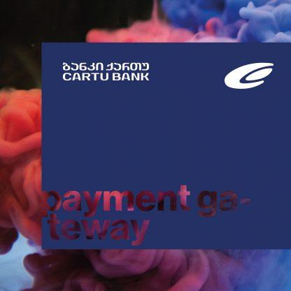 ქართუ ბანკის გადახდის სისტემა
